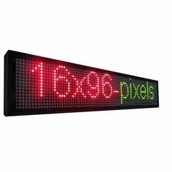 P10 Sign Board
