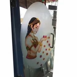Printed Entrance Door Glass, Thickness: 10-30 mm