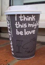 Fancy Paper Cups for Restaurants