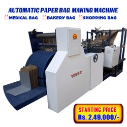 Medical Bag Paper Bag Making Machine