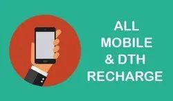 Retainer Based Corporate Multi Sim Mobile Recharge Services, in Delhi, 10-1000