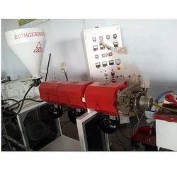 Garden PVC Pipe Extrusion Line