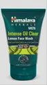 Himalaya Men Intense Oil Clear Lemon Face Wash, Packaging Size: 150 Ml