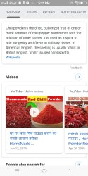 jasr masala Red Chilli Powder, Packaging Size: 5kg, Packaging Type: Packets