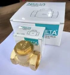 Horizontal Regular Brass Check Valve