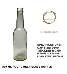 330 ML ROUND BEER GLASS BOTTLE