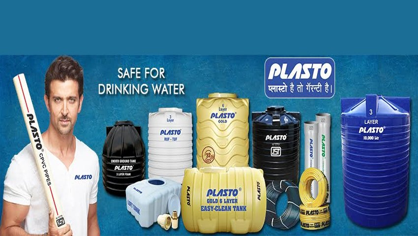 R C Plasto Tanks & Pipes Private Limited