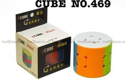 Cube No.469
