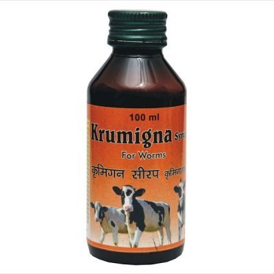 Ayurvedic Veterinary Products For Worms - Krimighna Syrup
