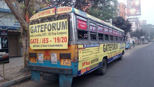 OUT DOOR ADVERTISEMENT IN AC BUS, METRO, TRAIN,LOCAL BUS in Barasat