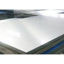 IS 2062 Steel Plates