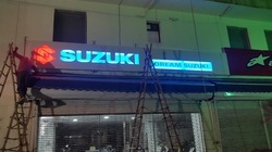 Building Sign Board