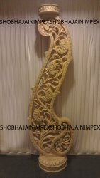 S Shape Wedding Pillar