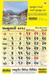 Advertising Calendars Printing Services