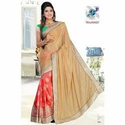 Fancy Stone Work Sarees