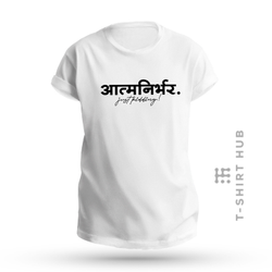 Casual Wear White Aatmnirbhar Just Kidding Printed T-Shirt Hub Navi Mumbai