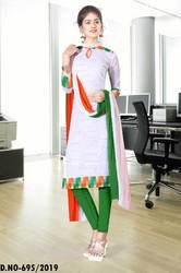 Republic Days Uniform Salwar Kameez