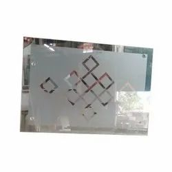 Etching Glass, Thickness: 5 Mm