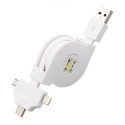 White Pullable Data Cable