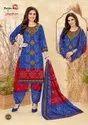 Patidar Bandhani Special Vol-25 Printed Cotton Dress Material Catalog Collection at Textile Mall