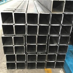 Ms Structural Square Pipe