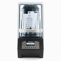Vitamix The Quiet One Commercial Blender No Noise High Impact