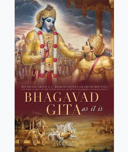 Bhagavad gita As It Is (pdf-arabic) free download and review