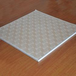 PVC Ceiling Sheet - Polyvinyl Chloride Ceiling Sheet Latest