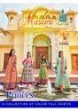 Kajal Style Lawn Cotton Party Wear Mastani Vol 3 Long Designer Anarkali Kurtis