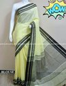 Temple Linen Saree