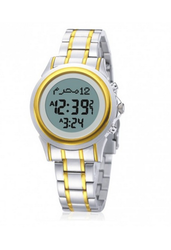 Silver Silver Gold Plated Azan Watch HA-6382 SG