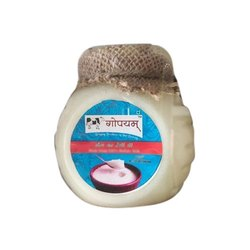 Brand: Gopyam Buffalo Desi Ghee, Purity: Lab Tested, 12 Months