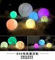 Moon Night Light Lamp