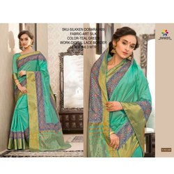 Rachna Art Silk Digital Printed Silkken Dobara Saree 9