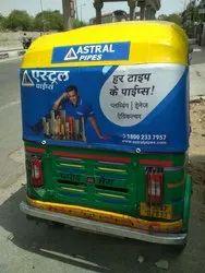 Vinyl Auto Hood Branding Service, in Pan India, Mode Of Advertising: Offline