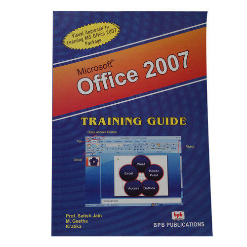 computer ms office book क प य टर क प स तक