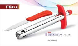 J-251 Regular Gas Lighter Free Gift