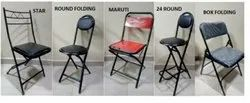 Folding or Metal Chair