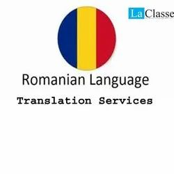 Romanian Translation Services in India