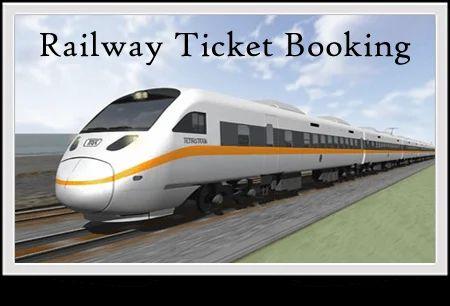 Railway Ticket Booking Agent in Satellite, Ahmedabad   ID
