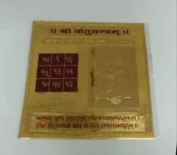 Shree Ketu Yantra(Brass(Golden Plated) & Copper )