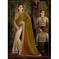 Silk Georgette Ladies Saree