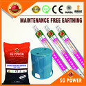 Maintenance Free Earthing