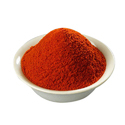 Kashmiri Red Chilli Powder