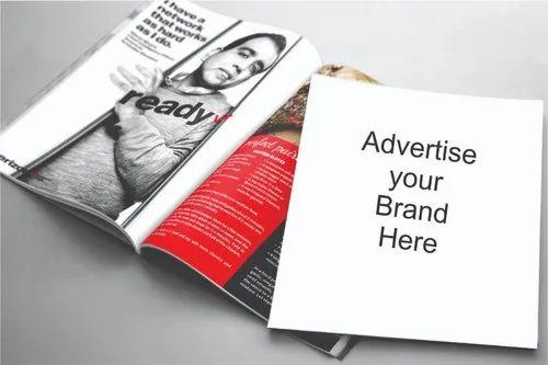 Advertising Management Service
