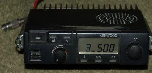 Mobile Vehicle Motorola Radio - Kenwood Vehicle Radio Service