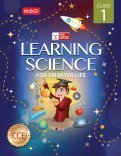 Science Text Books