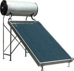 Home Solar Water Heater
