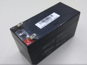 12V 1.3Ah SLA Rechargeable Battery