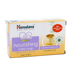 125g Nourishing Baby Soap